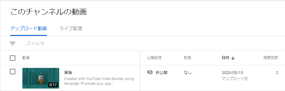 youtube-video-builder