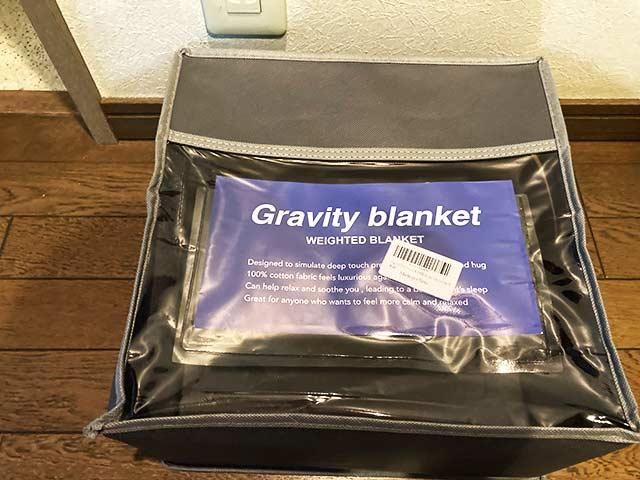 Glavity-blanket