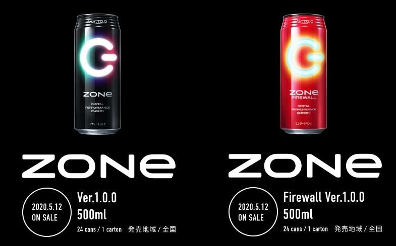 「ZONe FIREWALL Ver.1.0.0」