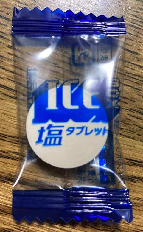 ICEBOX塩タブレット