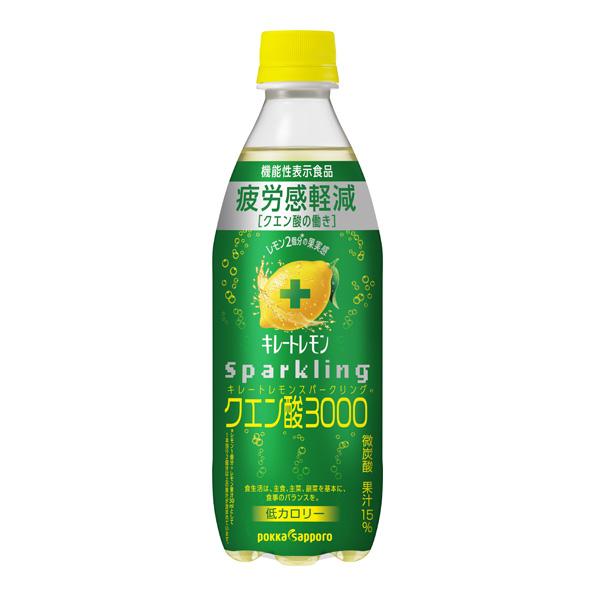 キレートレモン スパークリング クエン酸3000